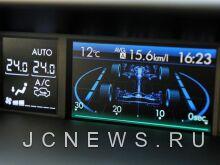 Тест-драйв новой Subaru Impreza G4